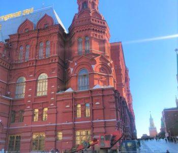 Аренда спецтехники Москва